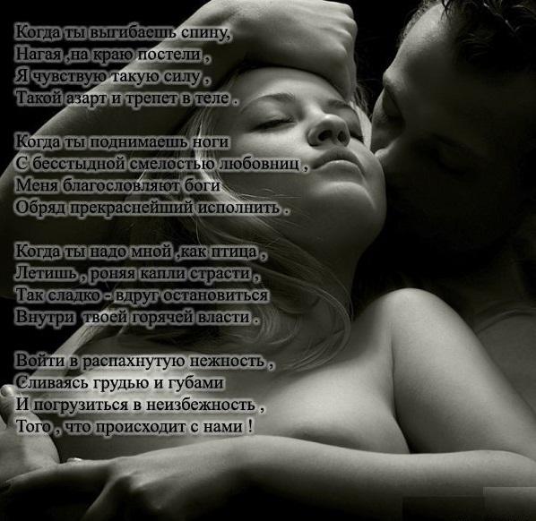 Показаны картинки по запросу Картинки про Любовь Новые со Стихами.